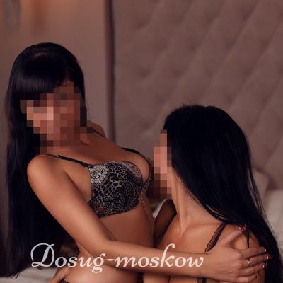 Проститутка Ксения и Даша